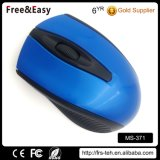 2017 3D Comfortable Shape Optical Wired Mouse