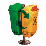 50L Street Standed Sanitary Waste Garbage Collected Plastic Trash Bins