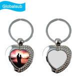 Custom Sublimation Printing Heart Shape Blank Key Ring