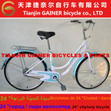 """Tianjin Gainer 24"""" City Lady Bicycle Stable Quality"""