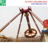 Amusement Mini Pendulum Ride for Sale (BJ-RR25)