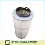 Polyester Air Filter Cartridge-Air Filter-Filter Bag