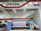 High Quality Air Jet Loom Textile Weaving Machine