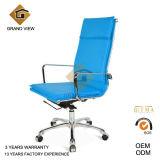 Blue Leather High Quality Ergonomic Office Chair (GV-OC-H305)