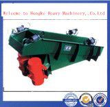 Small Electromagnetic Vibrating Feeder with Factory Price