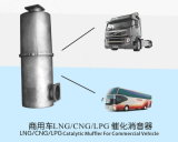 The Commercial Vehicle Catalytic Muffler