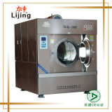 Fully Automatic Commercial Laundry Equipment Washing Machine (XGQ-30KG)