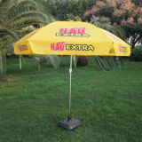48 Inch Umbrella Outdoor Beach Umbrella (YSBE3-13-02)