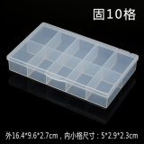 Square Plastic PP Case