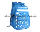 Quality Children Student School Child Kids Schoolbag Bag Backpack (CY9906)