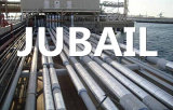 Reliable Freight Forwarding From Shanghai to Jubail Saudi Arabia