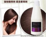 Professional Hair Care Moisturizing Hair Mask Leave The Hair Smooth Hair Repairing Mask