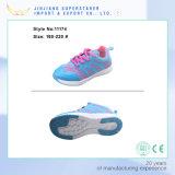 Light Fashion EVA Children School Causal Shoes