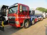 Sinotruk HOWO T5g 25000L 8X4 Competitive Oil Tank Truck Price