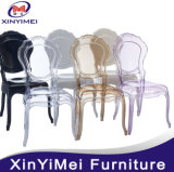 Foshan Supplier Good Quality Transparent High End Belle Epoque Chair for Wedding