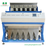 Rice Color Sorter Rice Mill Machine Color Sorter