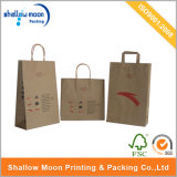 Kraft Sports Clothes or Shoes Paper Packing Bag (QY150271)