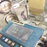 Used Toyoda 600-190 Air Jet Loom on Sale