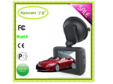First-Rate Car DVR with CE Certification