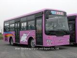 Shaolin 31-33seats 8.1meters Length Rear Engine Bus