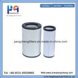 Excellent Supply Truck Air Filter 1109070-50A PU2841
