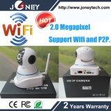 Cheap Price Wireless Indoor Dome Onvif CCTV IP Cameras