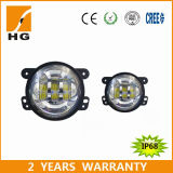 30W LED Fog Light 4inch LED Auxiliary Lamp for Jeep