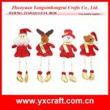 Christmas Decoration (ZY14Y121-1-2-3-4 30CM) Christmas Merchandise Figure Set