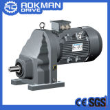 R Series Inline Helical Gearbox