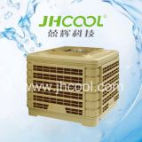 Evaporative Air Cooler (design for industrial/commercial/residential cooling&ventilation)