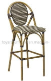 Restaurant Chair-Garden Rattan Chair-Bamboo Aluminum Chair-Bar/Patio Furniture