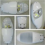 IP65 30W Solar LED Street Light with CE RoHS Certification