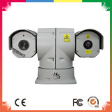 30X Full HD CMOS IR CCTV Camera with 200m Range Night Vision