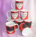 Ceramic Color Changing Mugs with Customized Logo (WSY510M)
