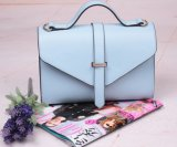 The New College Girls Wind Small Ladies Handbag Shoulder Bag