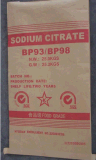 Food Grade Sodium Citrate, Trisodium Citrate Monohydrate and Anhydrous