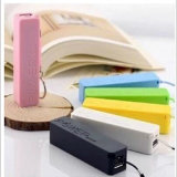 2600mAh Perfume Phone Charger Power Bank