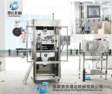 PVC/ Pet/ OPS Label Packaging Machine for Round/ Square Bottle (SLM-250)