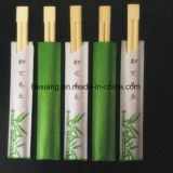 Sample Free Chopsticks and Bamboo Personalized Chopsticks