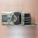 8MP MMS GPRS 940nm Black Digital Hunting Camera (ZSH0412)