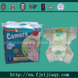 Disposable Cotton Style Camera Baby Diaper