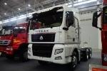 Sinotruk 4X2 Sitrak C7h Tractor Truck