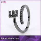 Dark Rhodium Plated Letter E Rings with CZ Pave