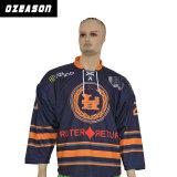 School Team Professional 5xl Ice Hockey Wear