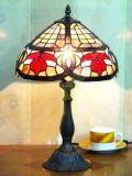 Tiffany Lamp (TL-F1275)