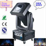 Outdoor 4kw-7kw Mixing Color Moving Head Search Light