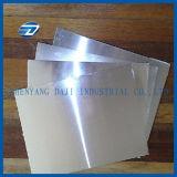 Shenyang Daji Gr12 Titanium Sheet