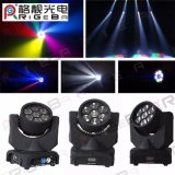 Party Disco Stage Light 7LEDs 10W RGBW 4in1 LED Beam Moving Head Light