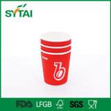 Disposable Customized Colorfast Insulated Ripple Diamond Paper Cup