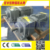 R Series Helical Speed Reducer with 380V Electiric Motor